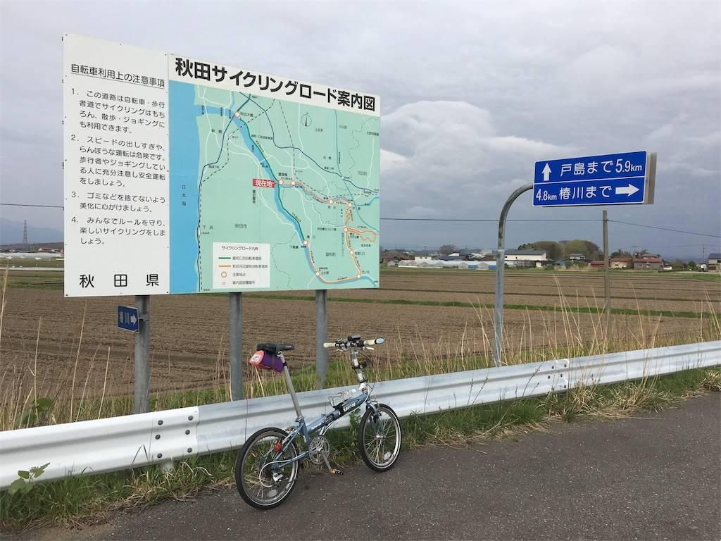 f:id:akipota:20180510115957j:image