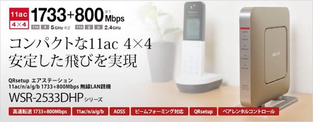f:id:akipota:20181018204405j:image