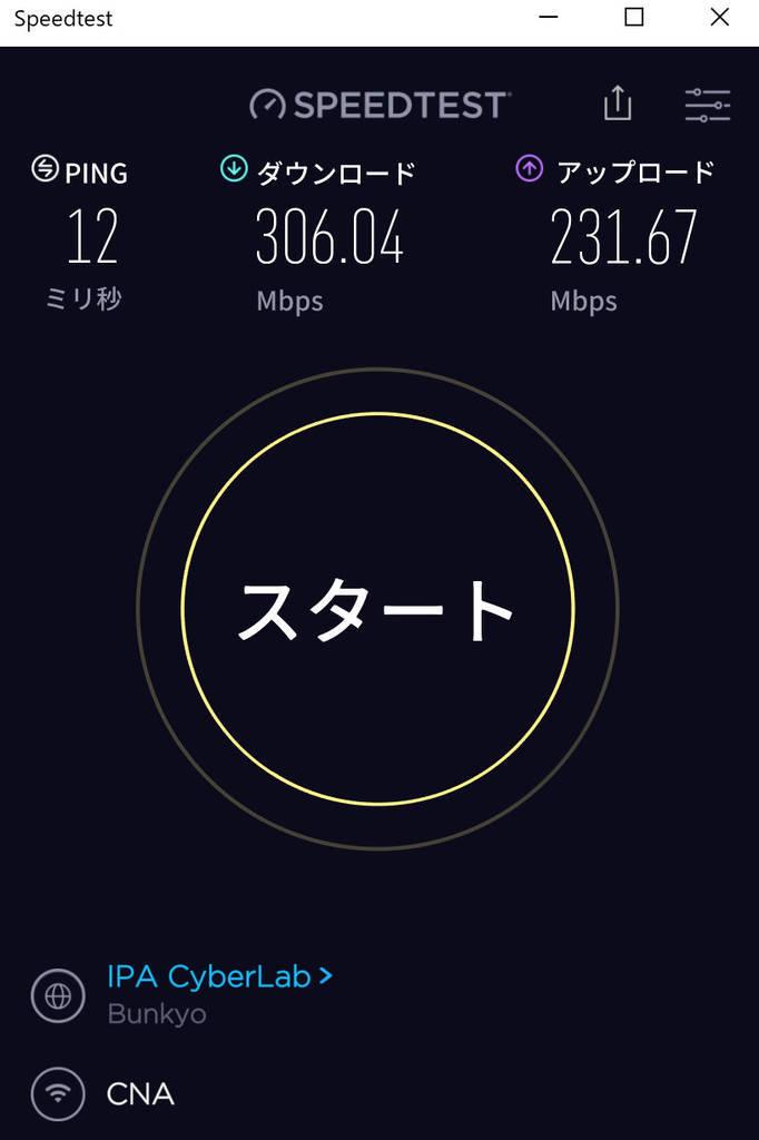 f:id:akipota:20181020062622j:plain