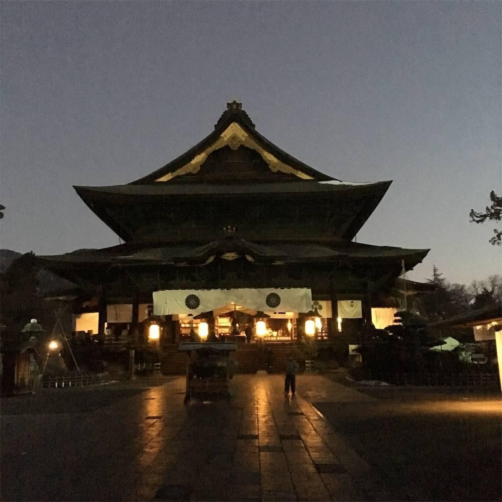 f:id:akipota:20190218071224j:image