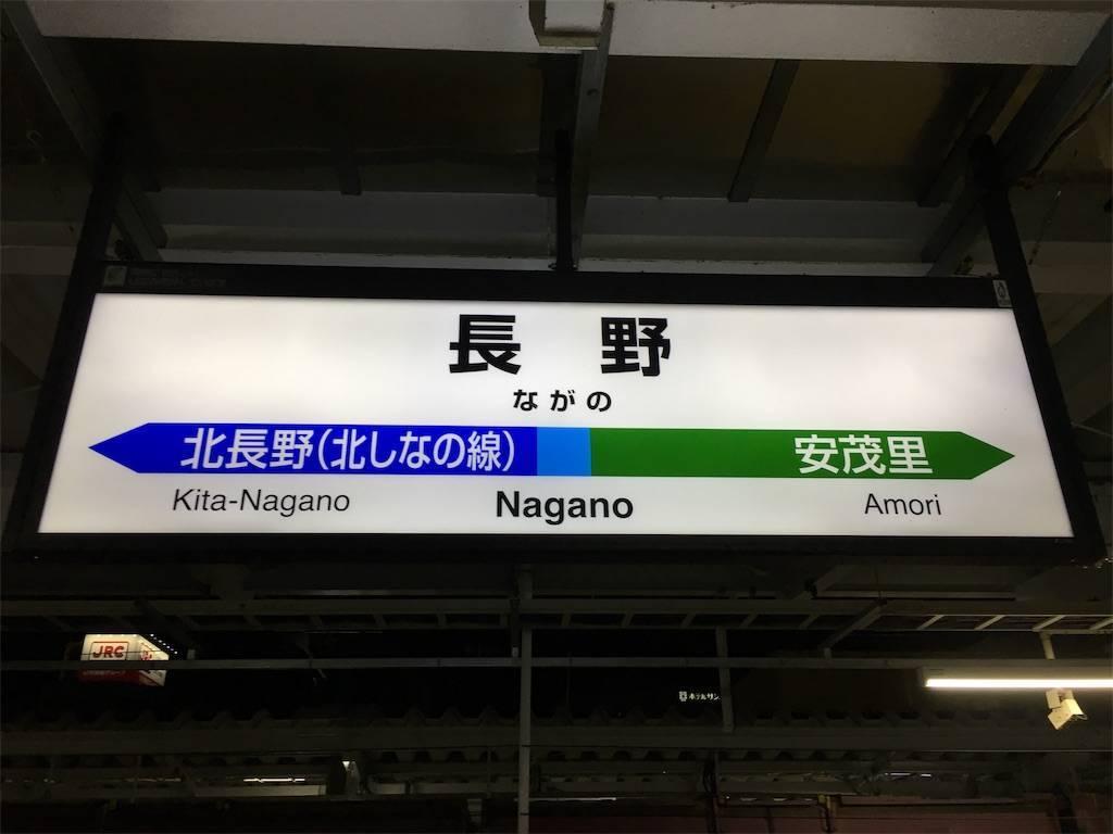 f:id:akipota:20190218071235j:image