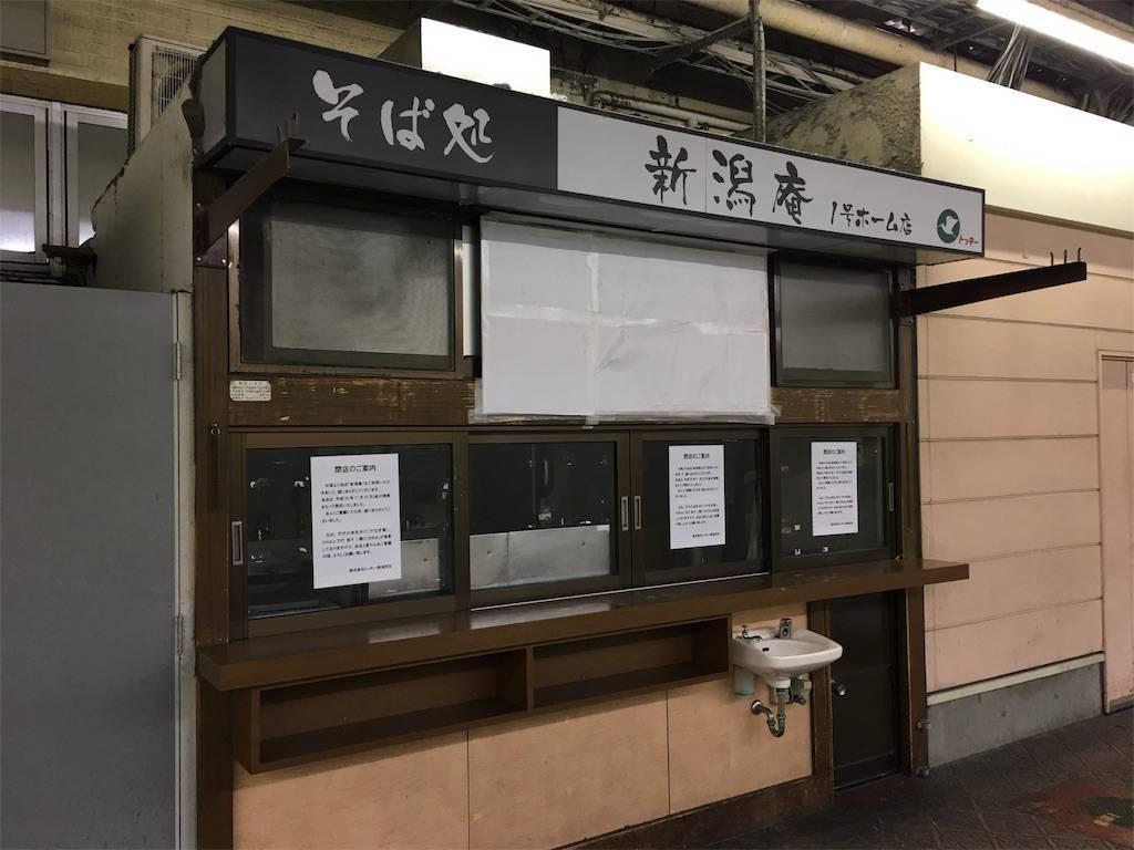f:id:akipota:20190218071246j:image