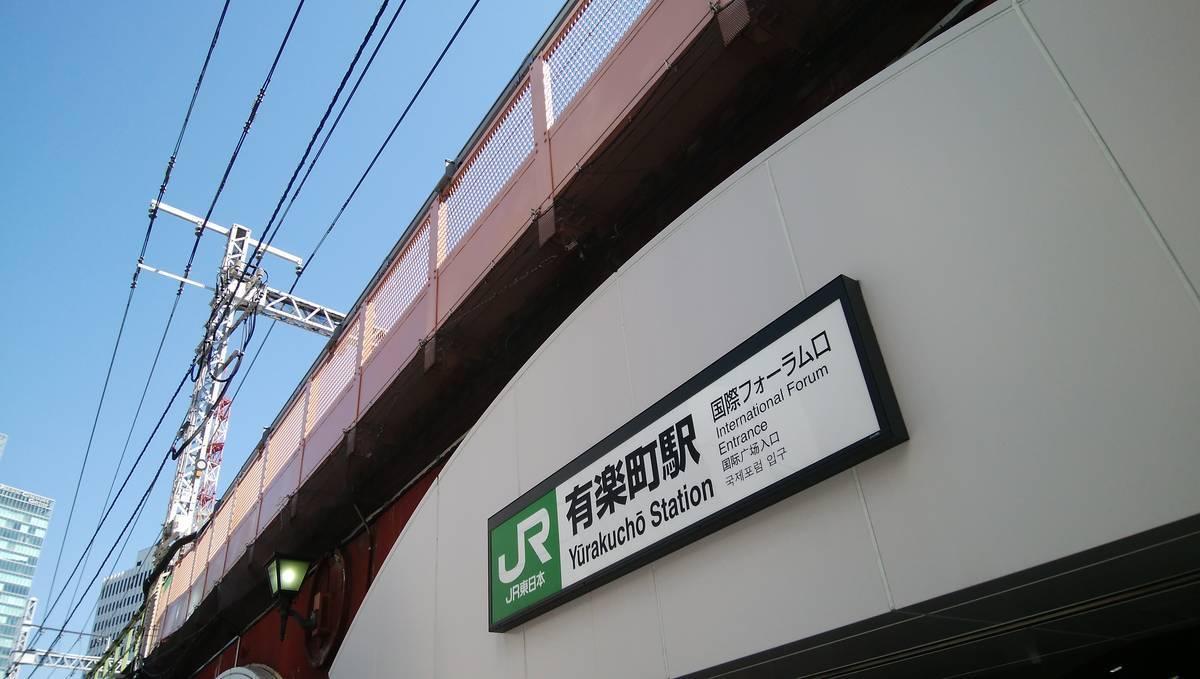 f:id:akipota:20190318120537j:plain