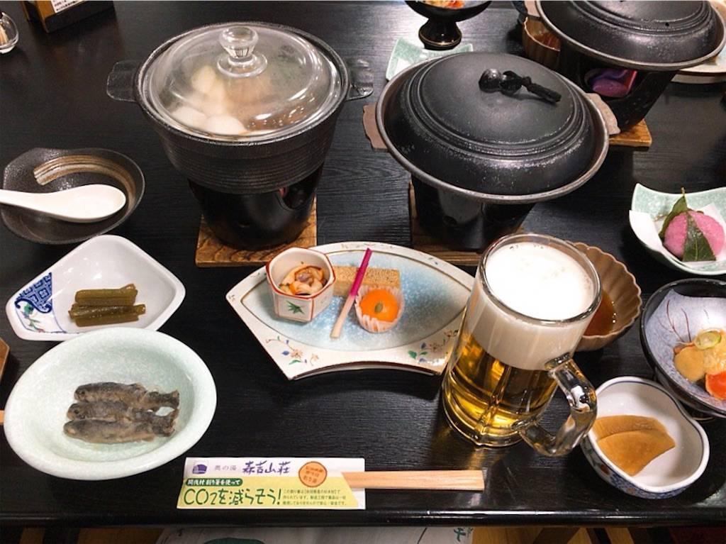 f:id:akipota:20190402010101j:image
