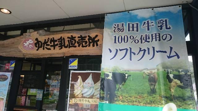 f:id:akipota:20190519071451j:image