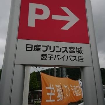 f:id:akipota:20190706115049j:plain