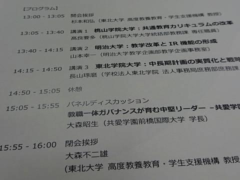 f:id:akipota:20190706125821j:plain