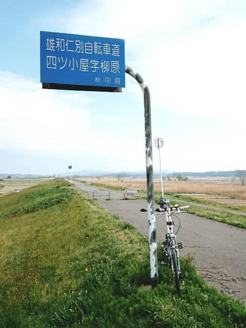 f:id:akipota:20200504223233j:image