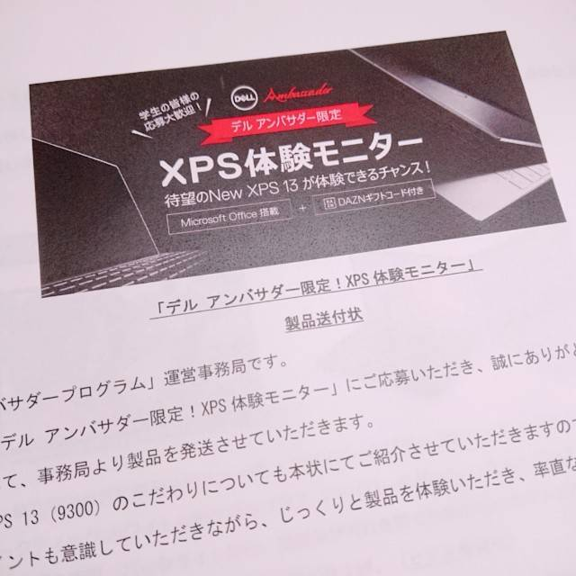 f:id:akipota:20200914202425j:image