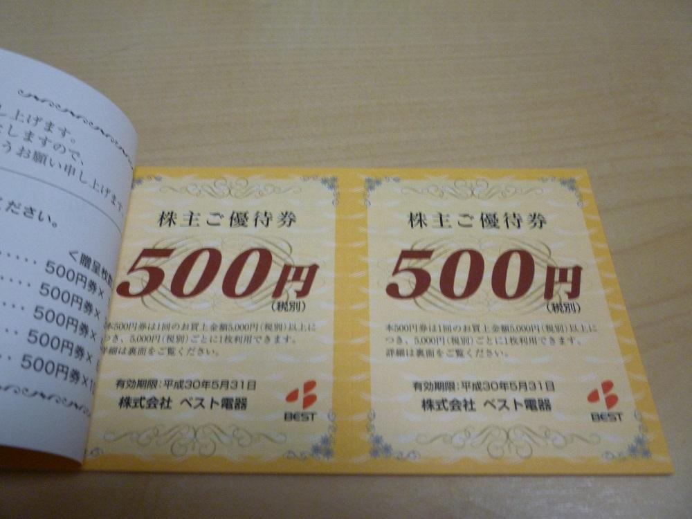 f:id:akipuyo:20170606085157j:plain