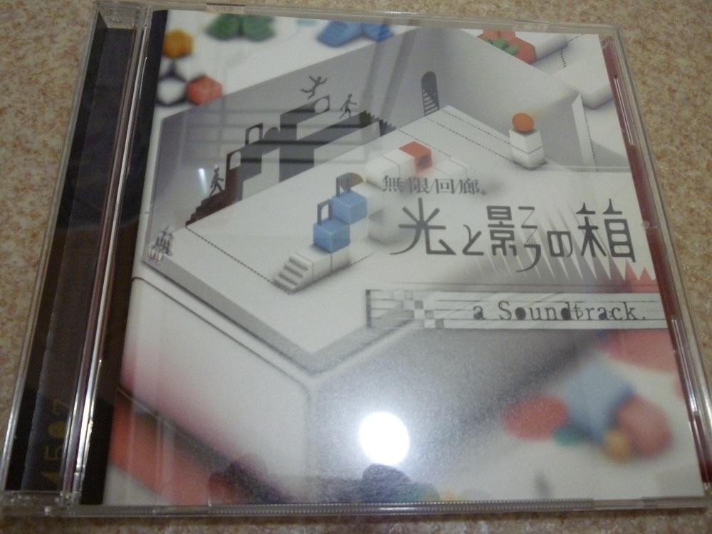 f:id:akipuyo:20170629145442j:plain