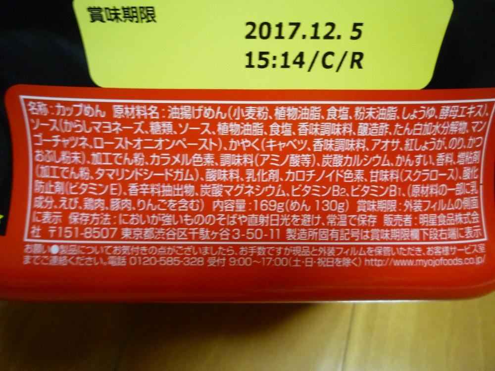 f:id:akipuyo:20170630181710j:plain