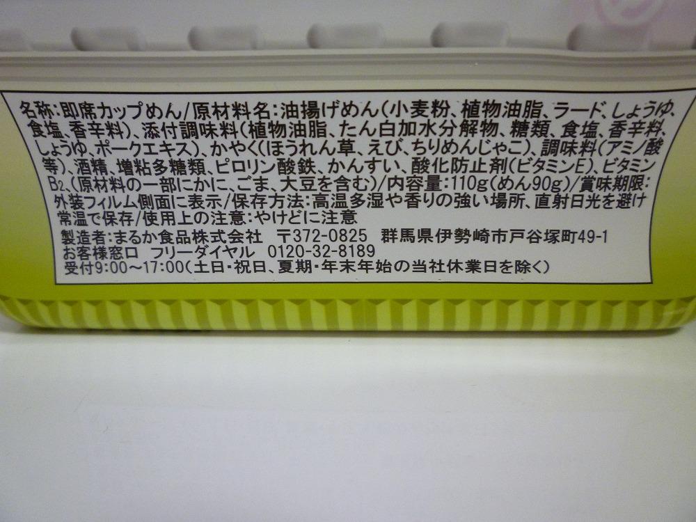 f:id:akipuyo:20170715113933j:plain