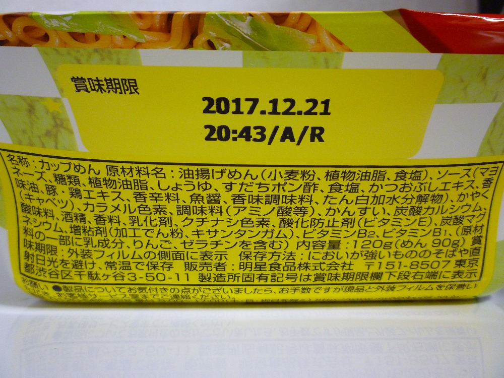 f:id:akipuyo:20170717172948j:plain