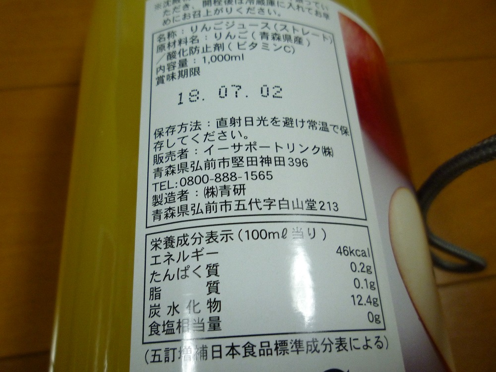 f:id:akipuyo:20170723170535j:plain