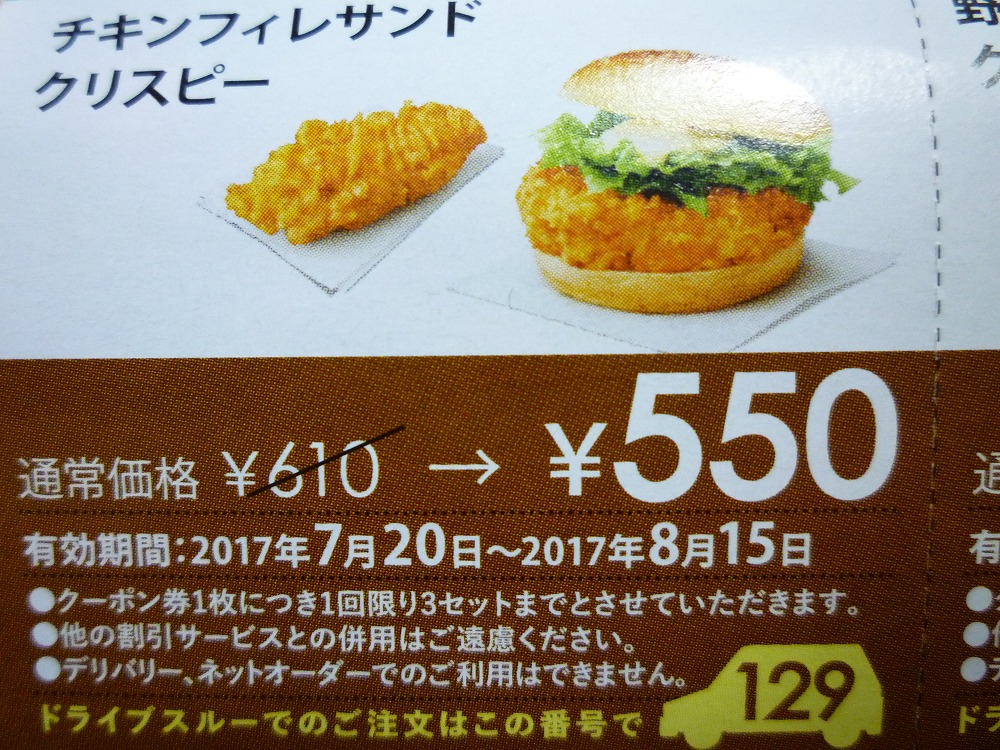 f:id:akipuyo:20170731104658j:plain