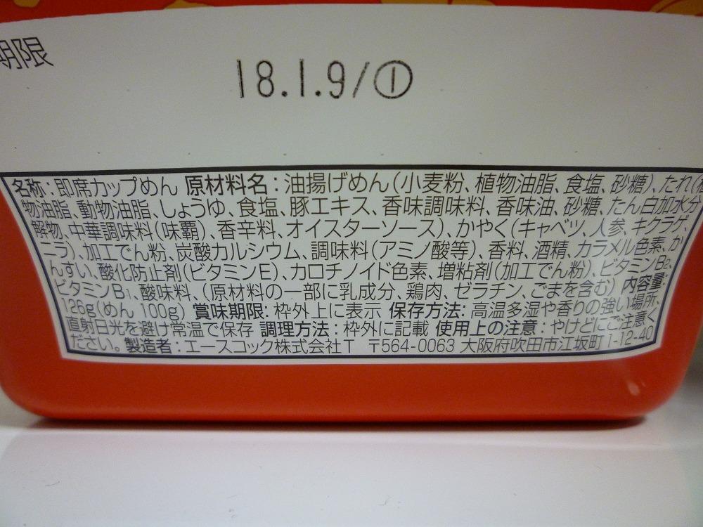 f:id:akipuyo:20170801091657j:plain