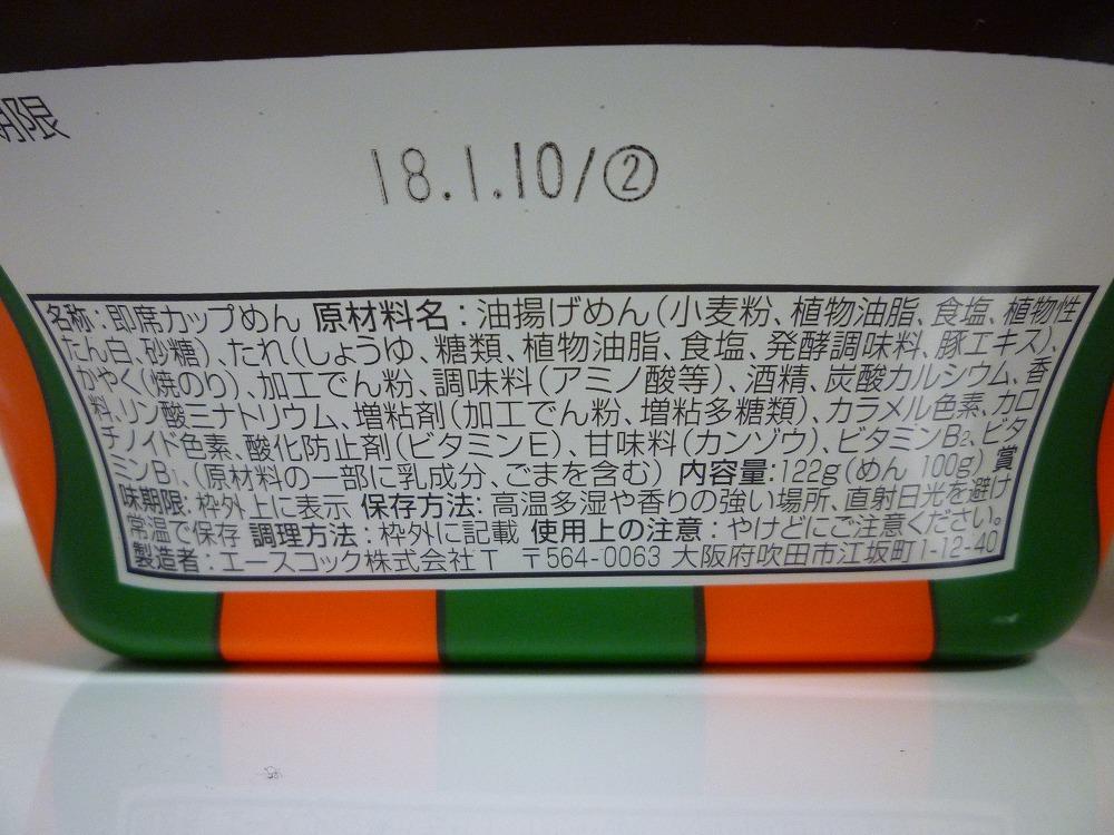 f:id:akipuyo:20170807184447j:plain