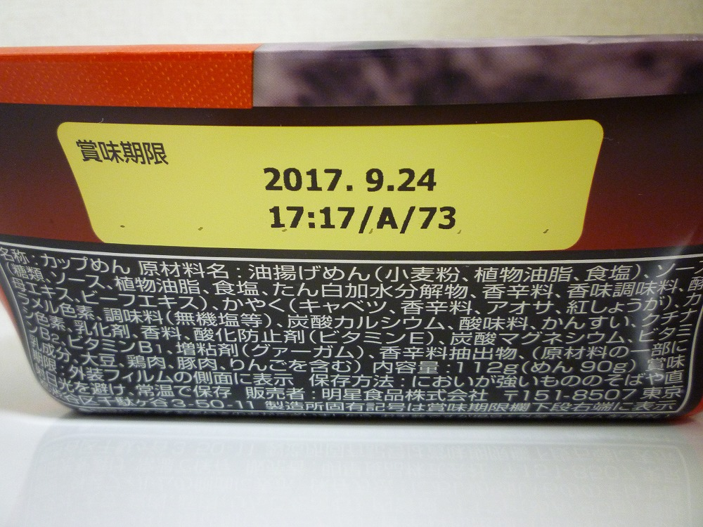 f:id:akipuyo:20170811204124j:plain