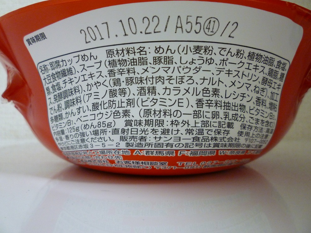f:id:akipuyo:20170811214417j:plain