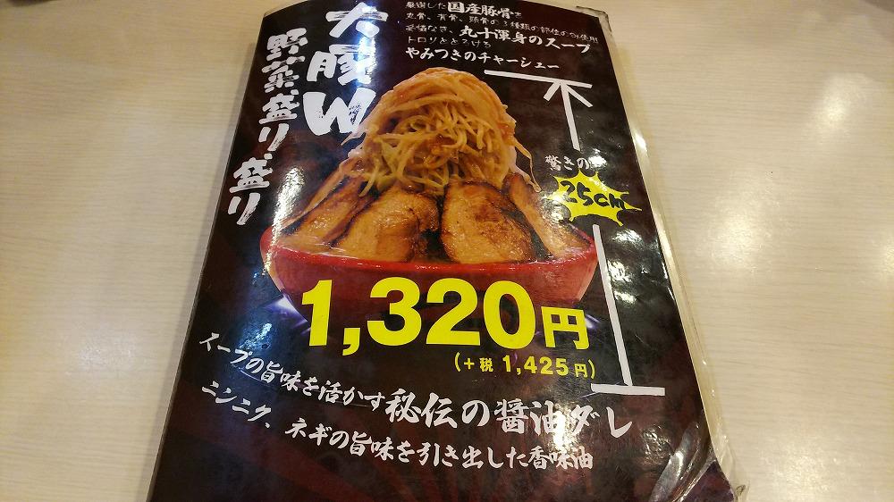 f:id:akipuyo:20170813231211j:plain