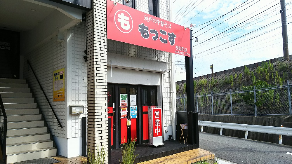 f:id:akipuyo:20170816173340j:plain
