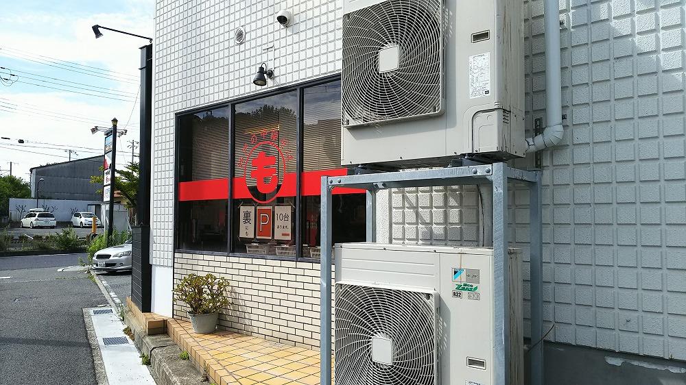 f:id:akipuyo:20170816173404j:plain