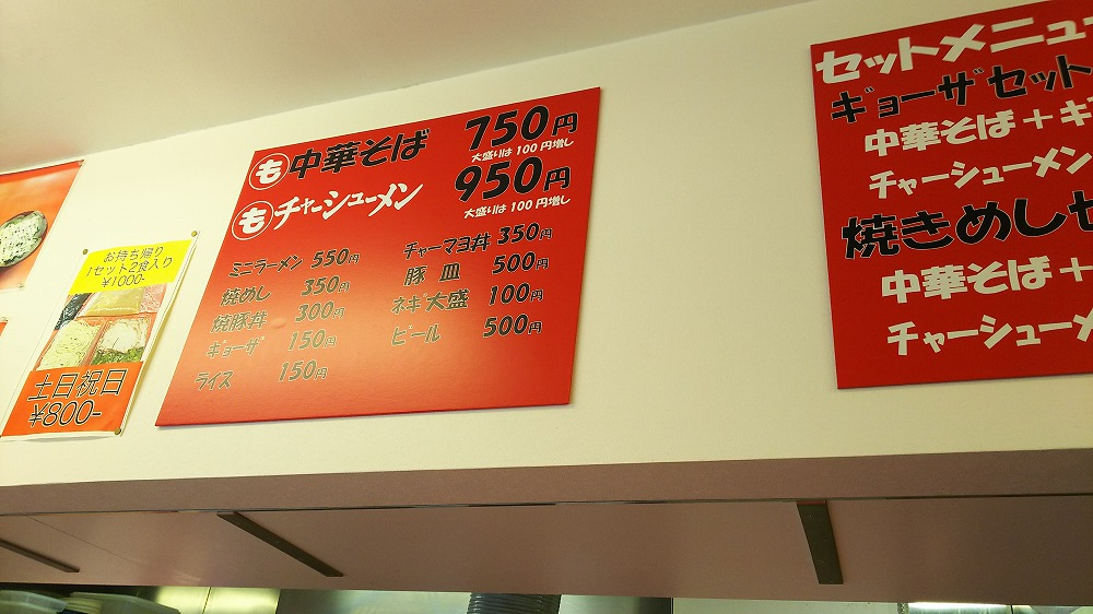 f:id:akipuyo:20170816173522j:plain