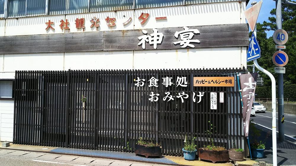 f:id:akipuyo:20170821220248j:plain