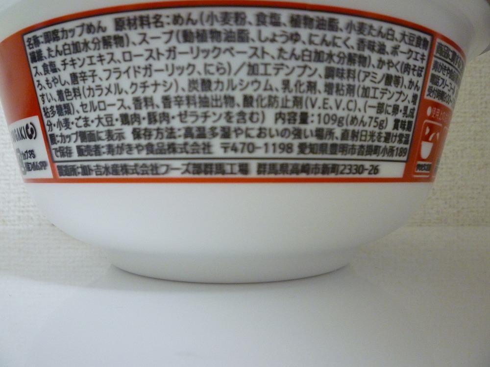 f:id:akipuyo:20170827200430j:plain