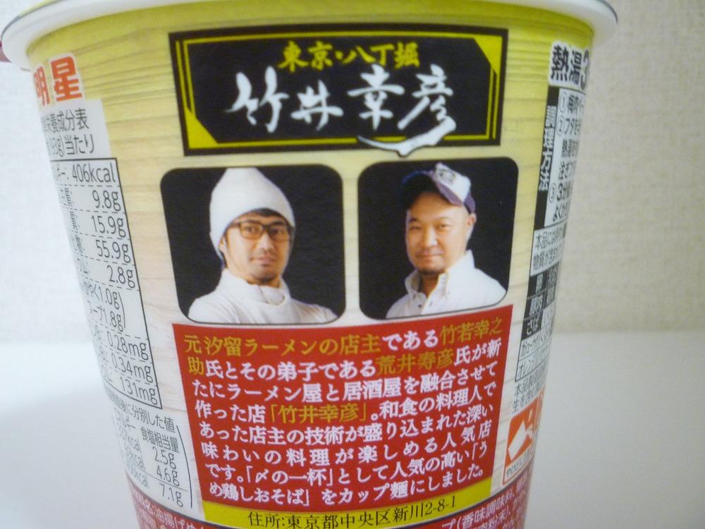 f:id:akipuyo:20170829224055j:plain