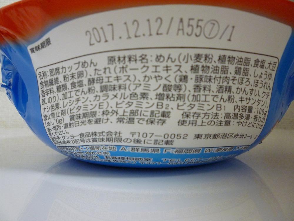 f:id:akipuyo:20170903181314j:plain
