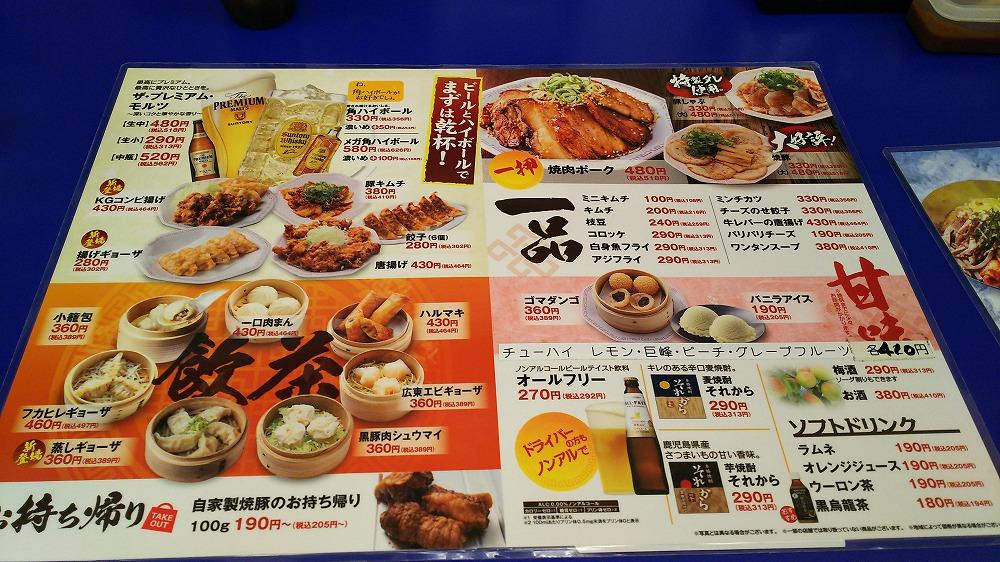 f:id:akipuyo:20170908104626j:plain