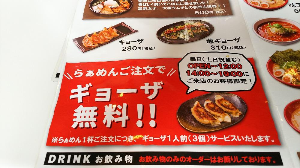 f:id:akipuyo:20170912163526j:plain