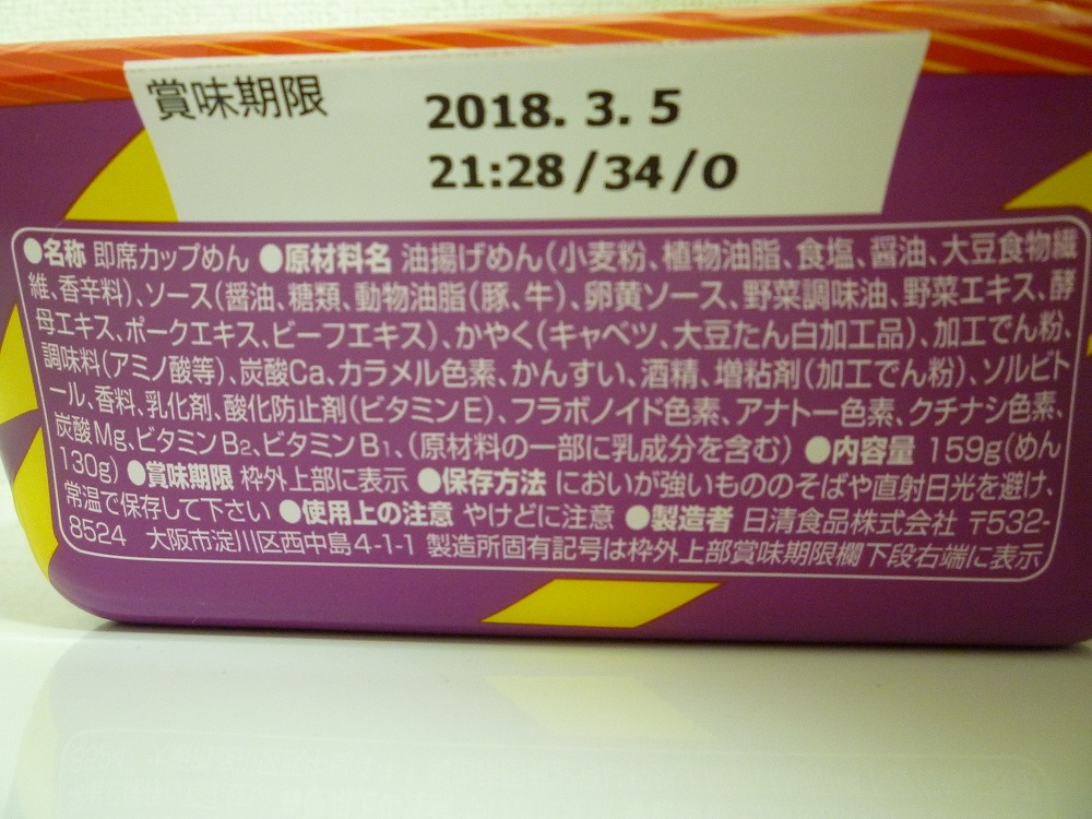 f:id:akipuyo:20170917074730j:plain