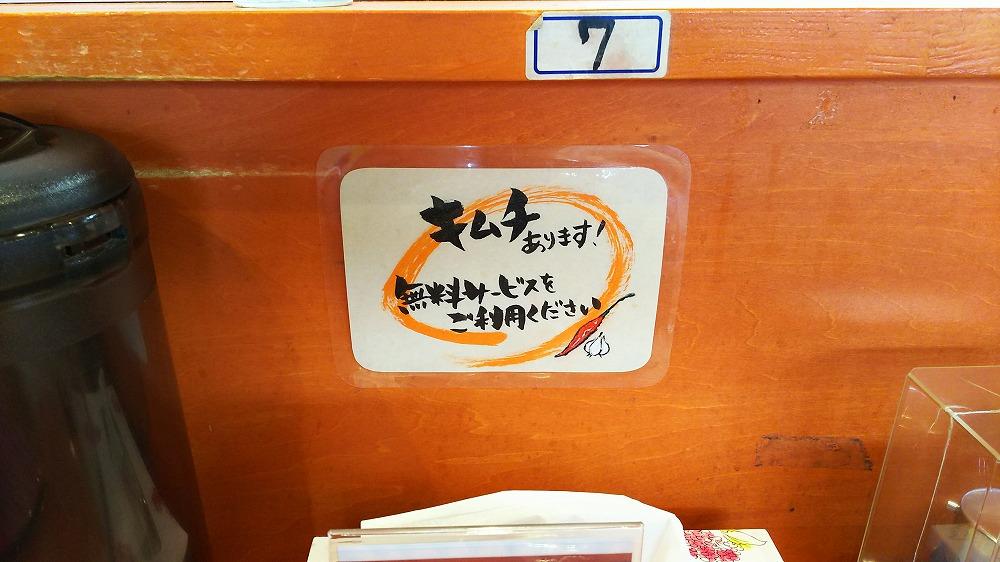 f:id:akipuyo:20170920213648j:plain