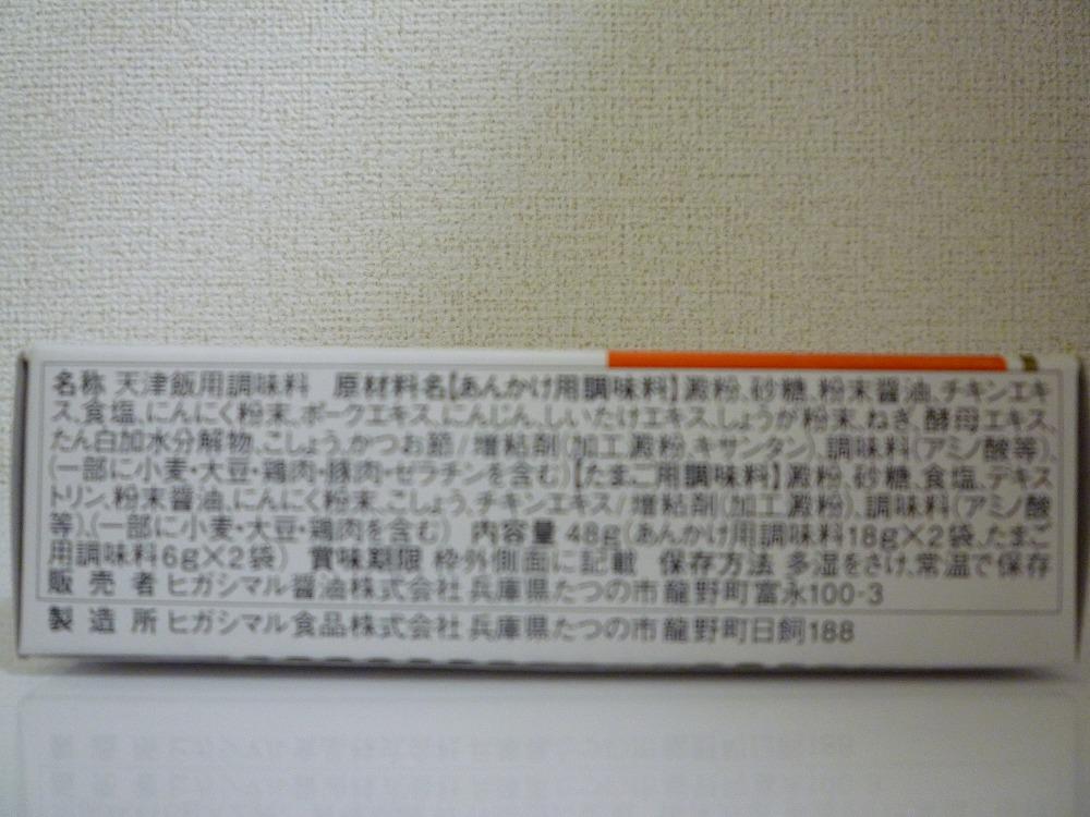 f:id:akipuyo:20170924173108j:plain