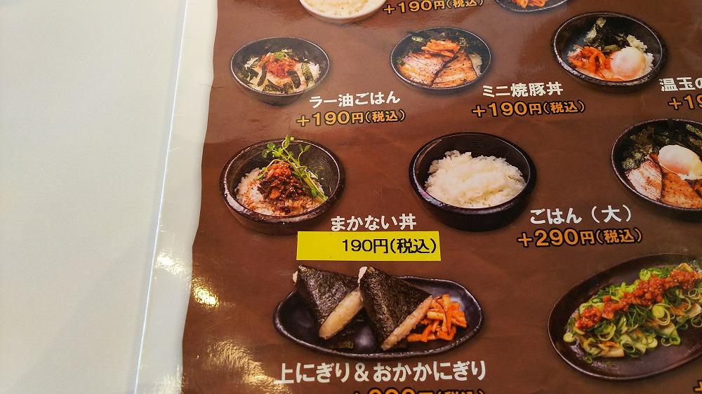 f:id:akipuyo:20170926011700j:plain