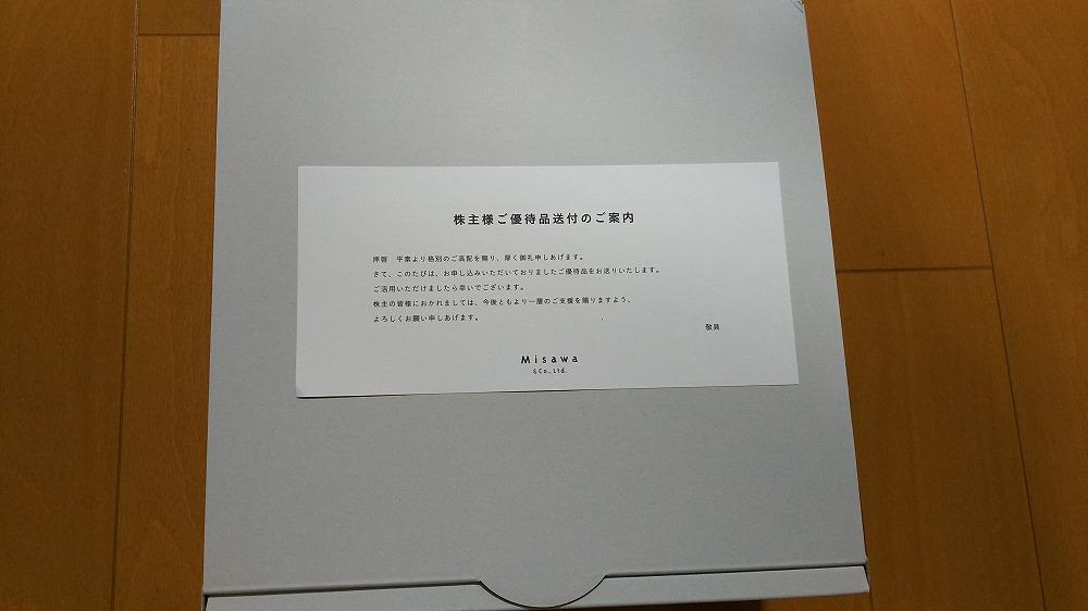 f:id:akipuyo:20170926013215j:plain