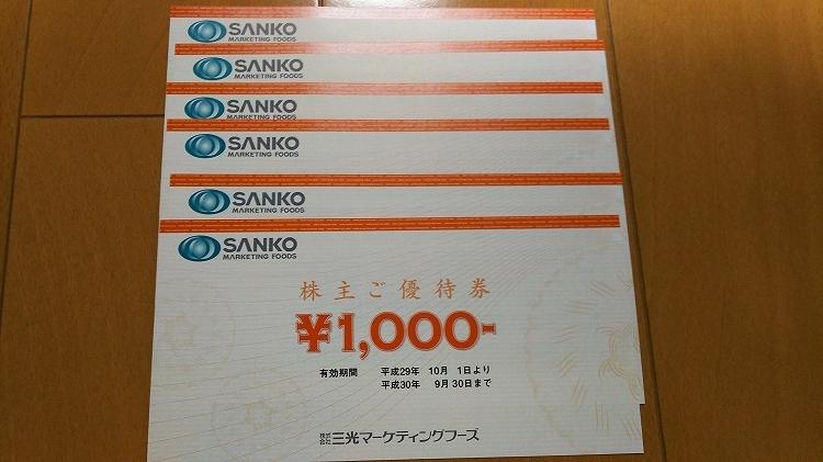 f:id:akipuyo:20171002165916j:plain