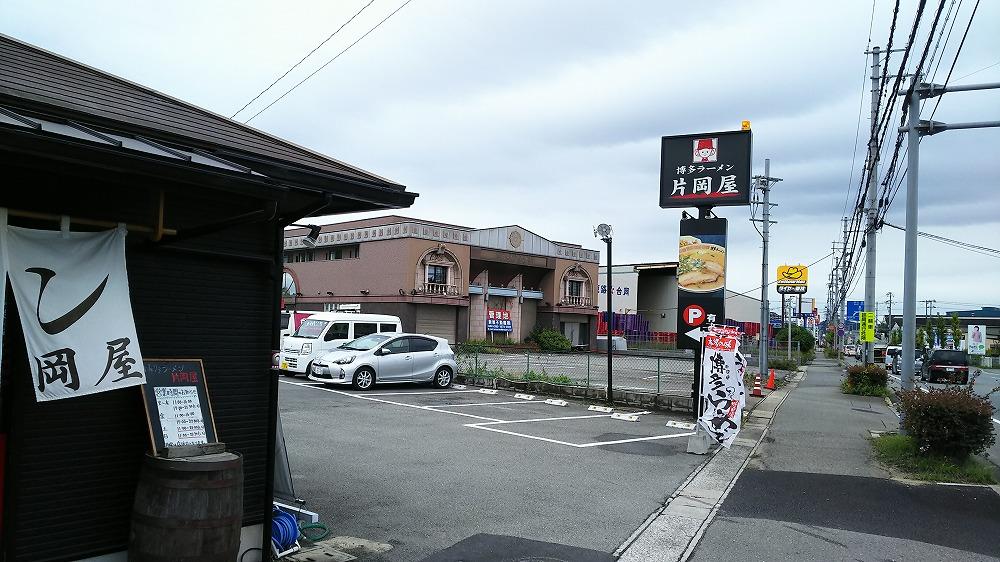 f:id:akipuyo:20171019202929j:plain