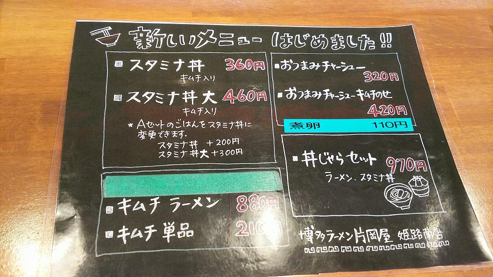 f:id:akipuyo:20171019203049j:plain