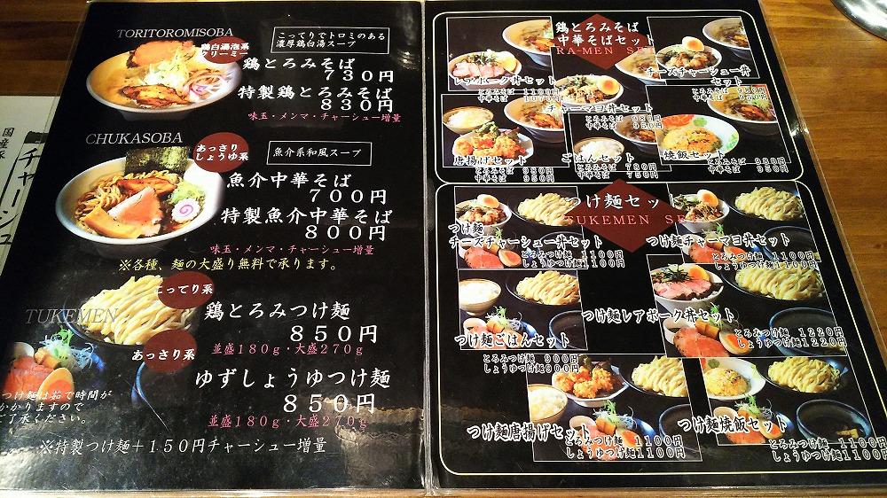 f:id:akipuyo:20171026130450j:plain