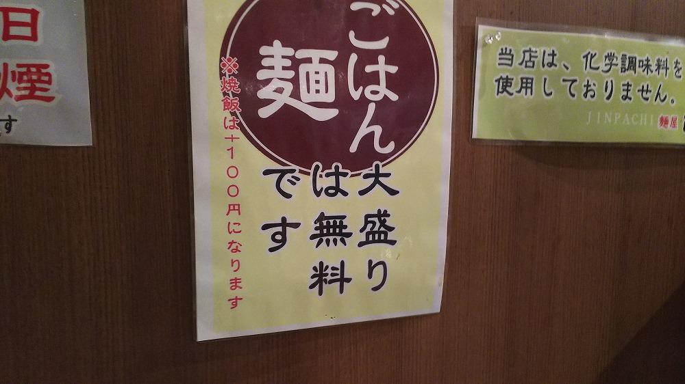 f:id:akipuyo:20171026130527j:plain