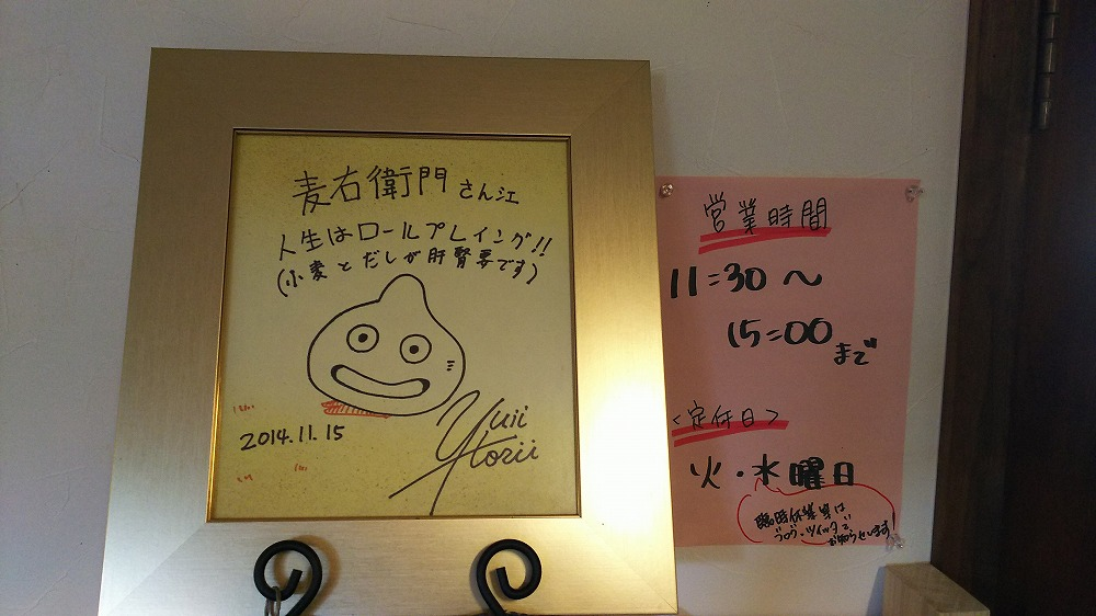 f:id:akipuyo:20171026185326j:plain