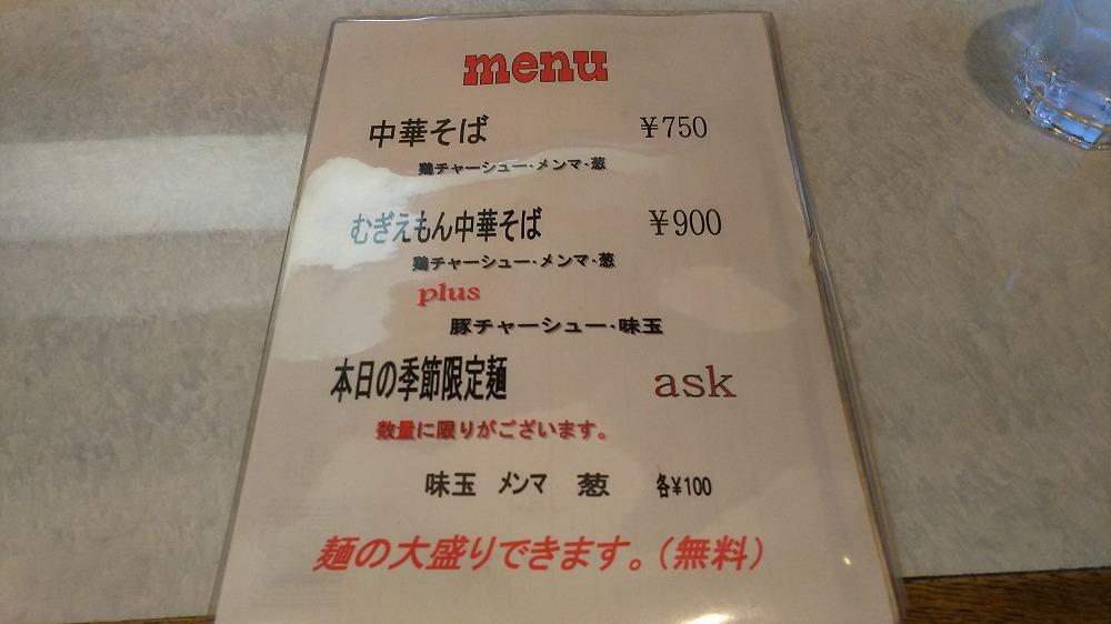 f:id:akipuyo:20171026185347j:plain