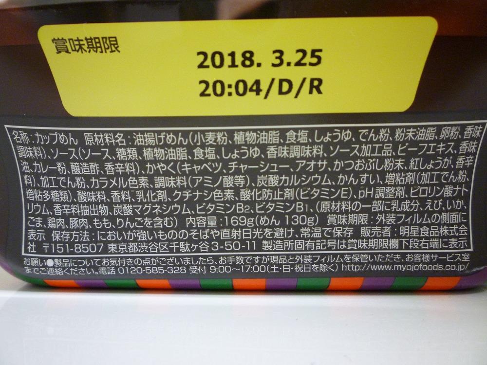 f:id:akipuyo:20171028120433j:plain
