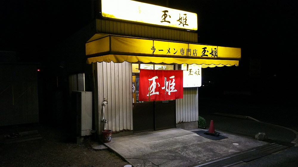 f:id:akipuyo:20171115233423j:plain