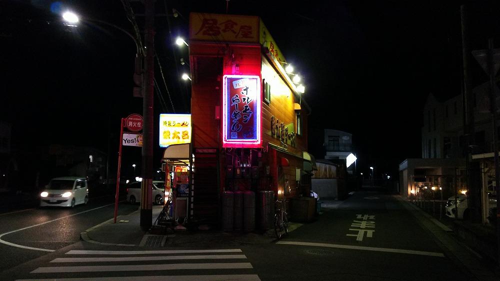 f:id:akipuyo:20171119095212j:plain