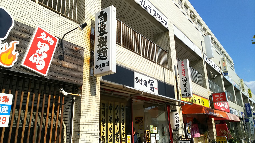 f:id:akipuyo:20171127162734j:plain